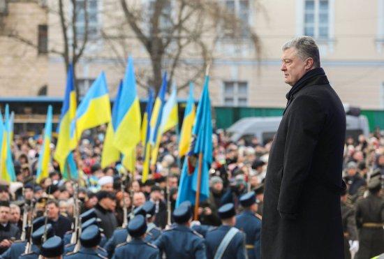 Петро Порошенко: Соборність була волею українського народу до об'єднання, не зрадимо наших попередників через 100 років