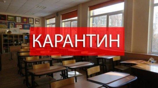 Епідпоріг у Кіцманському районі не перевищено,  але у деяких школах припинено  навчання через ГРВІ