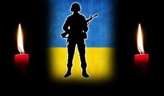 Помер учасник бойових дій на Донбасі Сергій Боднарюк з Ревного