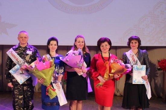 Двоє вчителів з Кіцманщини  — серед переможців ІІ етапу конкурсу