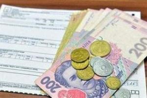 З березня Уряд розпочав виплату субсидій готівкою тим громадянам, яким субсидію призначено у 2018 році