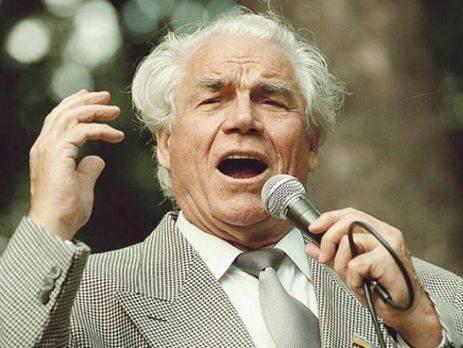Дмитрові Гнатюку виповнилося б 94 роки