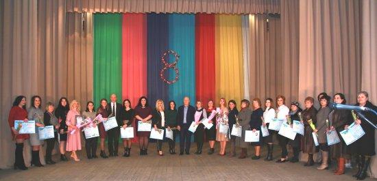 Жінок Кіцманщини нагородили з нагоди Міжнародного жіночого дня (ФОТО)