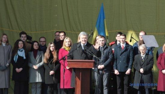 У суботу в Кіцмань приїде Петро Порошенко