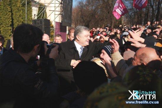 Президент і кандидат у Президенти Петро Порошенко побував у Кіцмані (ФОТО)