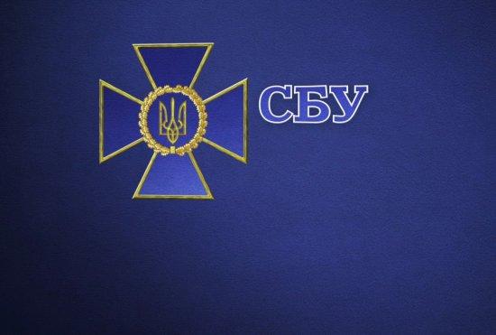 СБУ фіксує потужну активізацію спецслужб РФ в інформаційному просторі України напередодні виборів Президента