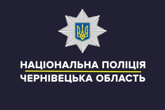 Тіло чоловіка, який зник 4 квітня, знайшли у Шипинцях