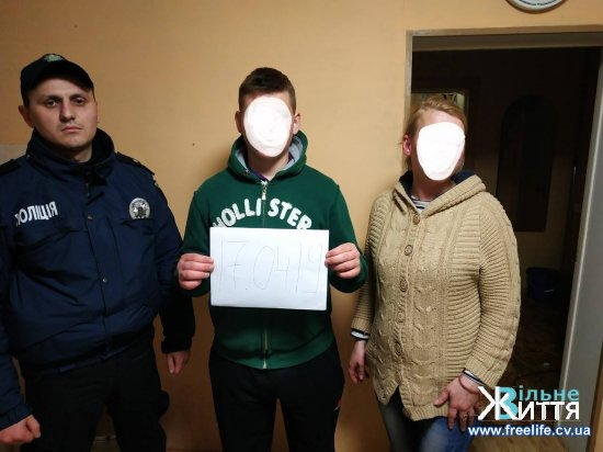 На Кіцманщині знайдено 15-річного юнака, який посварився з мамою і втік з дому