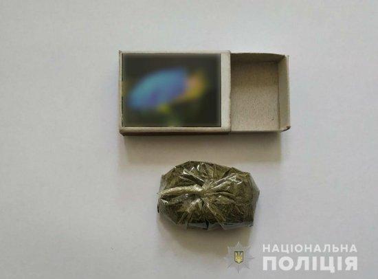 У дебошира в Давидівцях знайшли наркотики