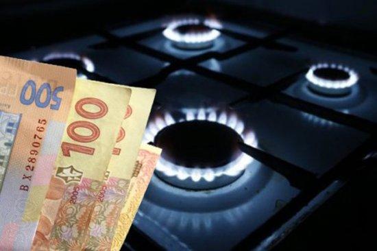 Газ для Чернівецької області дорожчатиме. Ціна у травні та червні