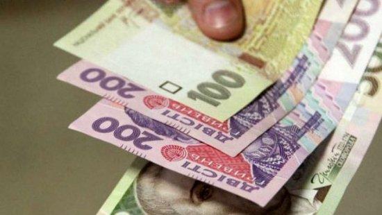 Монетизація пільг: хто отримає гроші з 1 жовтня 2019 року