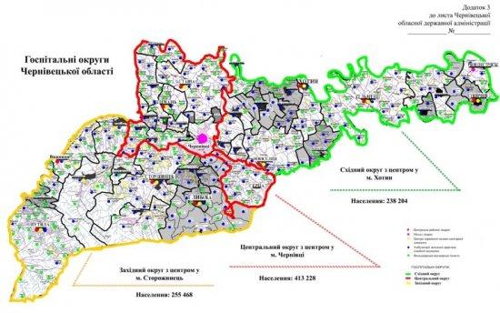 Кіцманський район планують включити до складу Чернівецького.  РДА пропонує об'єднатися лише із Заставнівським