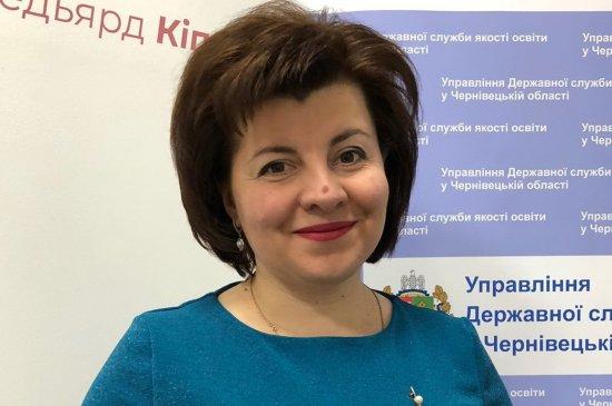 Оксана Палійчук: Інституційний аудит – інновація освітньої системи на шляху до якості