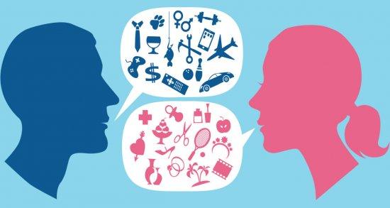 Ґендерна дискримінація: Як не наступити на граблі старими мозолями?